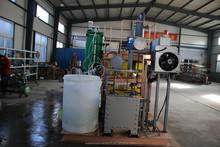 bleaching /sodium hypochlorite Solution Generating Machine/Equipment