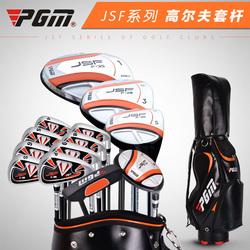 PGM Men's Golf Clubs Set MTG001