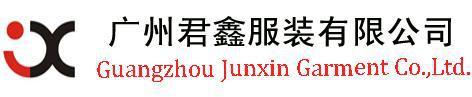 2015 top quality fashion mens denim shirt JXQ361
