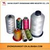 Professional manufacture nylon textured yarn