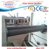 HDPE PP PPR PE pipe production plastic machinery