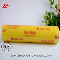 Soft and Moisture Proof Feature pvc cling film