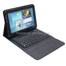 PU Leather Case with Removable Bluetooth Keyboard for Samsung Galaxy tab 2 10.1 P5100 / P5110 (Black)