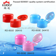 Plastic Butterfly Cover for Cosmetic Bottle RD-500