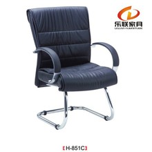 modern comfortable office meeting chairs/cute office chair/racing office chair H-851C