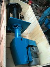 Heavy Duty Slurry Handling Vertical Centrifugal Pump