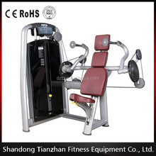 Triceps Extension TZ-6011