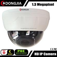 DJ-IPC-HD2517HDV-POE 2.8-12MM Varifocal POE Network Support Iphone Mobile Camera