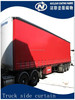 pvc tarpalin truck side curtain cover