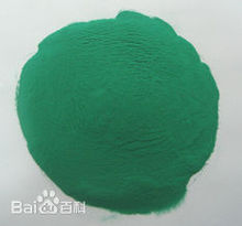 china made in china chemical distributor TBCC raw material
