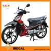 110cc Haojue Price Of Motorcycles In China