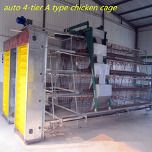 chinese factory steel H frame parent chicken cages for broilers