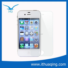 0.145mm Clear HD Tempered Glass Screen Proctor for iphone 4 s