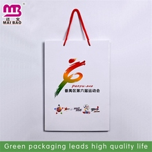 various color custom printing paper bag for birthday gift packaging