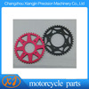 high quality low price aluminum motorcycle sprocket carrier