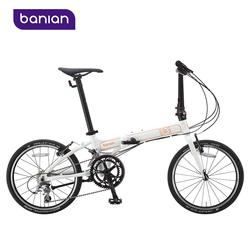 Bike The Moment Cool Cycling Experience Banian Air Speed Folding Bike 20