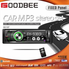 Car USB SD RDS MP3 Player/ fixed panel mp3