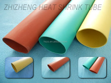 wholesale OEM low temperature shrinkable no halogen and flame resistant heat shrink pipe