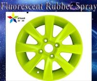 Car paint yellow liquid coating rubber spray paint film