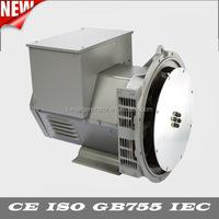 China Kwise 40kva generator with automatic voltage regulator price