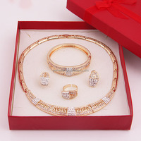 New Arrival Women Wedding Chunky Necklace 4 pc/set Dubai Gold Plated Jewelry Sets