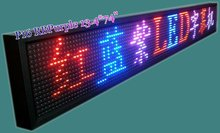outdoor adversting tv mirror window screen outdoor advertising led display screen full color led net screen