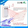 2015 Infrared laser projection keyboard cool keyboard virtual laser keyboard for tablet