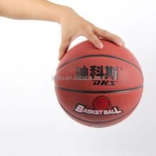 PU #7 Custom Basketball In Bulk