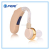 taobao /alibaba low price of shipping to Canada CE&FDA Approved sound amplifier BTE hearing aid S-185