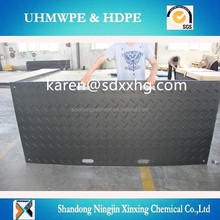 hdpe plastic temporary truck road mat/ground protection mat/HDPE temporary crane ground mat for road