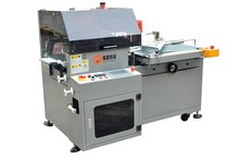 CHY4550ALC244 automatic L type designed hot packing machine