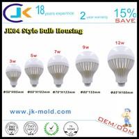 China supplier unique 360 degree led bulb style energy saving e27 7w led lighting housing