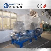 factory seller series film and bottle plastic shredder grinder crusher machine