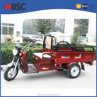 China Supply tricycle cargo eec