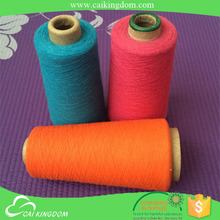 Export since 2001 auto machine cheap regenerated cotton carpet yarn