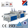 AUTOMATIC High Speed Double line T-shirt bag making machine price