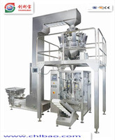 Snack Food Weighing Packing Machine,Vertical Form Fill Seal Packaging Machine,Puffy Food Packing Machine