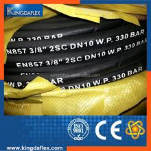 High Pressure Single Steel Braid Reinforced Hydraulic Hose EN857 1SC