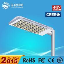 300w high lumen efficiency module photocell available led street light