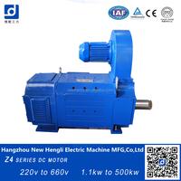 China high quality 5kw dc motor