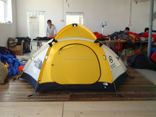 2 person camping tent or family tent