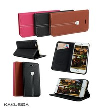 KAKU hot sale wholesale cell phone case with card holers