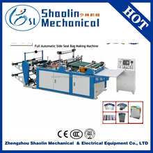 Quality warranty chovyplas side sealing and cutting plastic bag making machine with best service