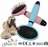 Convenient Good Design Dog Products Dog Brush Dog Grooming Brush