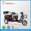 electric trike scooter cheapest for sale