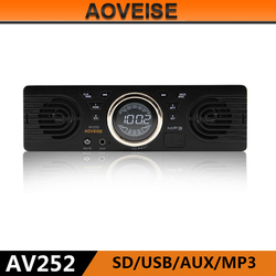AOVEISE AV252 FM electronic tuning radio LCD display bluetooth 1 din car audio mp3 usb player.audio player with CE certification
