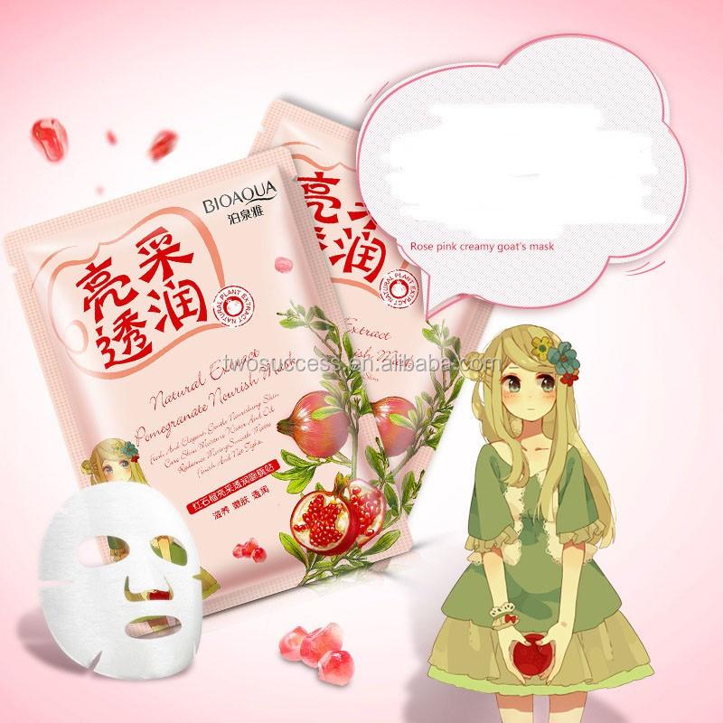 moisturizing facial mask sheet (4)