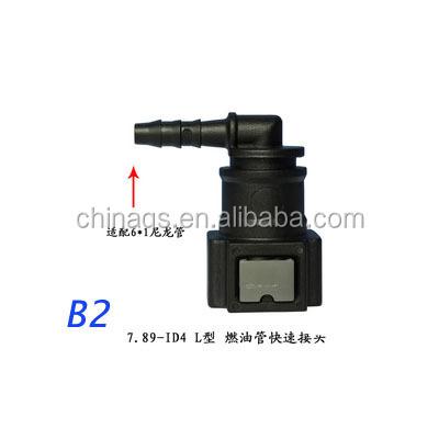 7.89mm--ID6mm,90.jpg