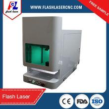 portable key ring/chain fiber laser engraving marking machine