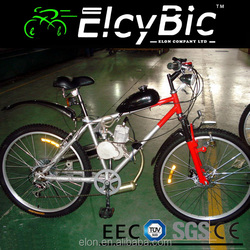 4-stroke 49cc steel chinese motorcycles gas powered vehicles for kids(E-GS202 red)